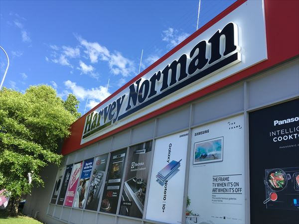 家電量販店2 ハビ―ノーマン