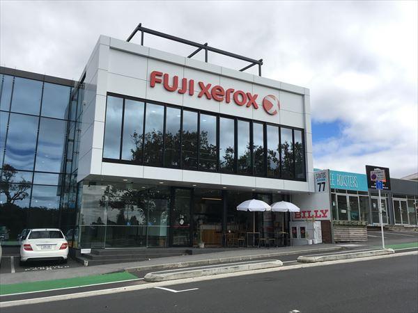 ニュージーランドの日系企業、富士ゼロックス