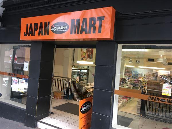 ニュージーランドの日本の会社、東京フード