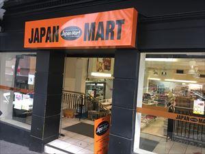 ニュージーランドの東京フード