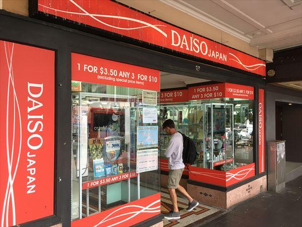 ニュージーランドの日系企業、ダイソー