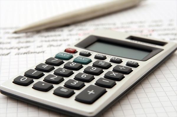 ニュージーランドの起業と税金