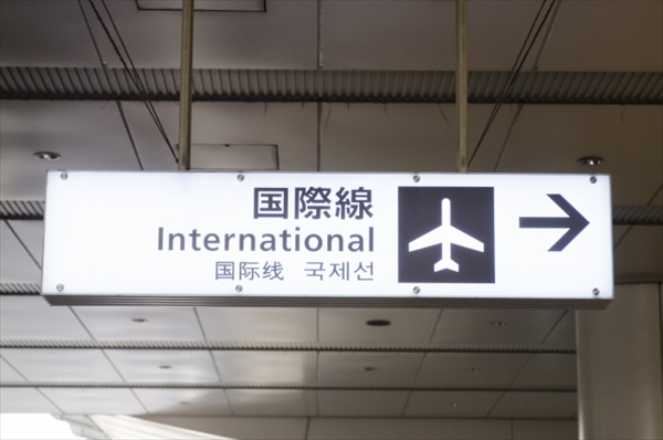 空港での食べ物持ち込み検査