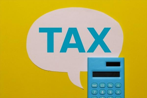 ニュージーランドの税率