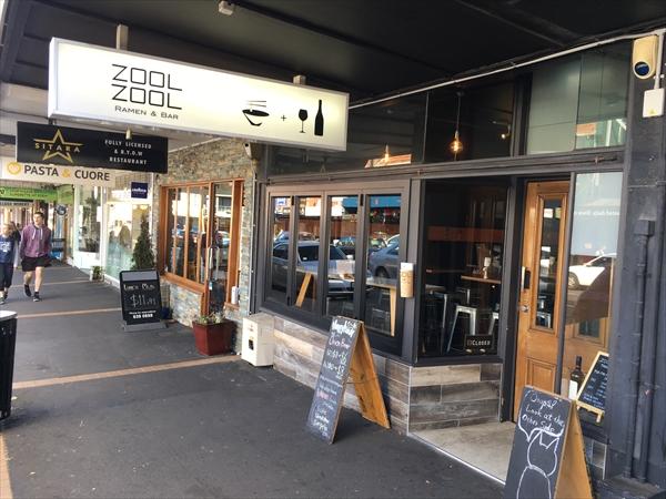 マウントイーデンの人気ラーメン店、ZOOL ZOOL