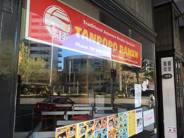 たんぽぽはニュージーランド&オークランドの老舗ラーメン店