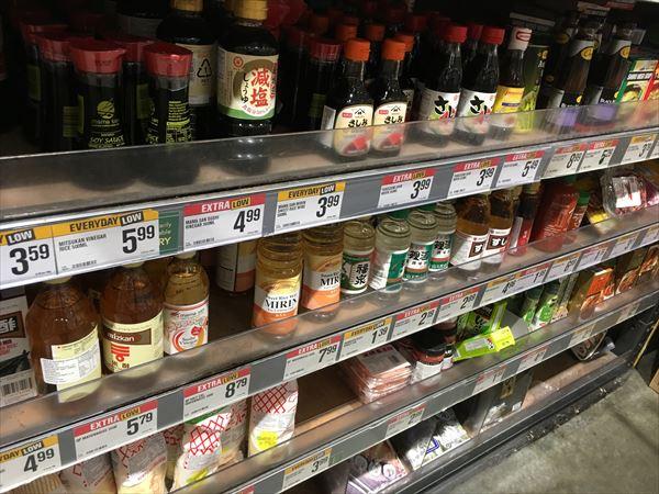 ニュージーランドのスーパーでは日本食材が買える
