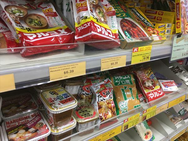 アジア系のお店、八百屋でも日本食材は買える
