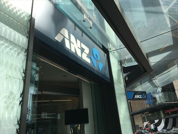 ANZ銀行に関する質問をよく受けます