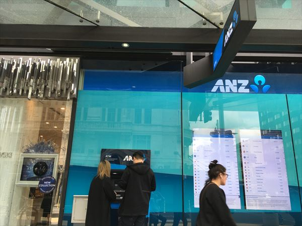 ANZ銀行の評価は顧客満足度ワースト1