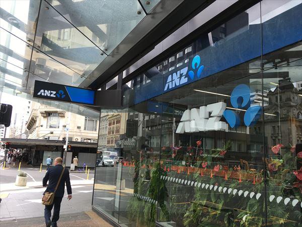 ANZ銀行の評判