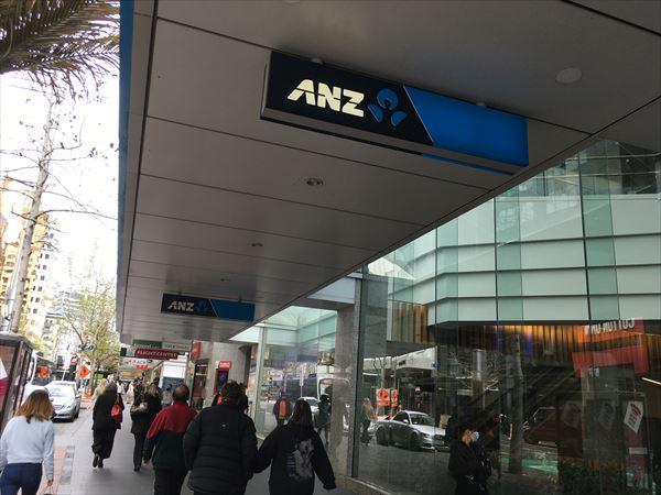ANZ銀行の最近の顧客満足度