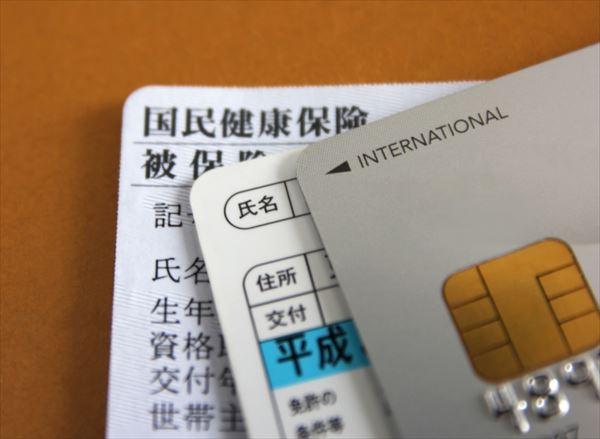 海外移住の一時帰国で健康保険と住民票の取り扱い