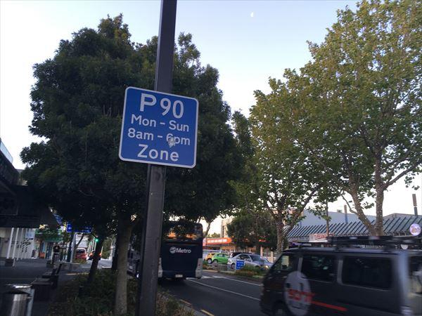 ニュージーランドの交通違反の罰金はいろいろ