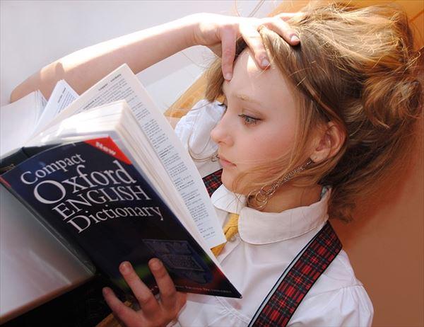 海外移住のための英語の勉強の方法とは