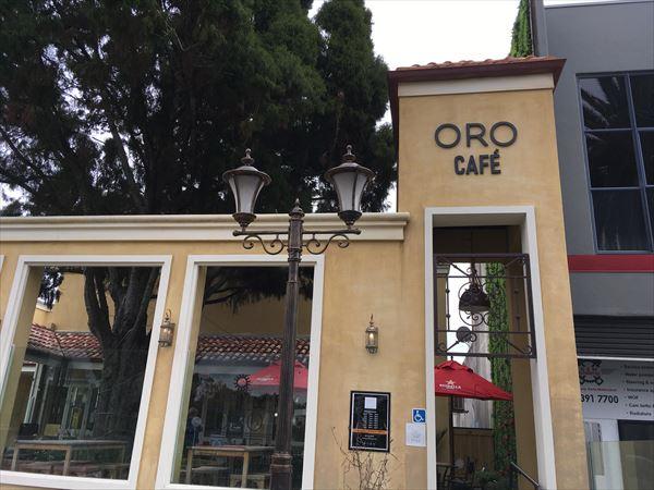 グレンイーデンのカフェ、ORO Cafe