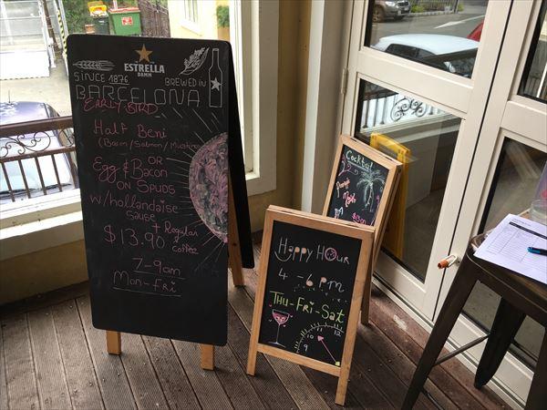 ニュージーランドのカフェ情報。オークランド/グレンイーデン