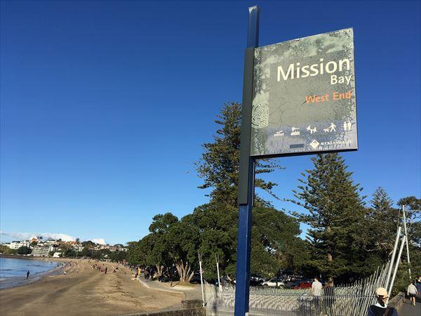 ミッションベイはダウンタウンからアクセス良し