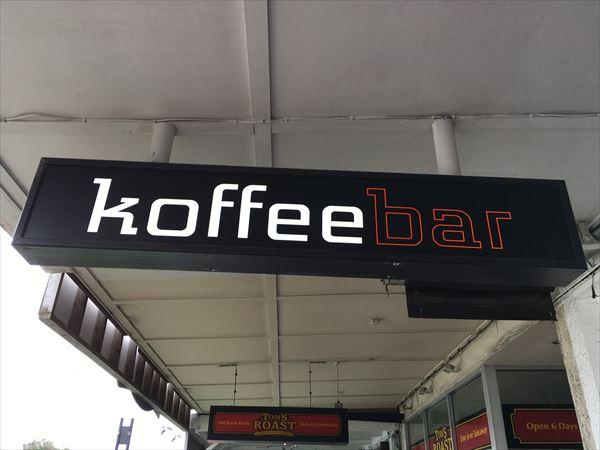 koffee barのカフェは多店舗あります