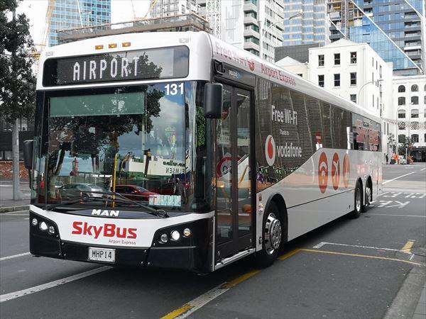 交通機関その1.スカイバス